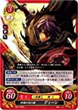Fire Emblem 0 Cipher Card Game PromoThe Wolf of the Northern Desert, DeenB09-038HN
