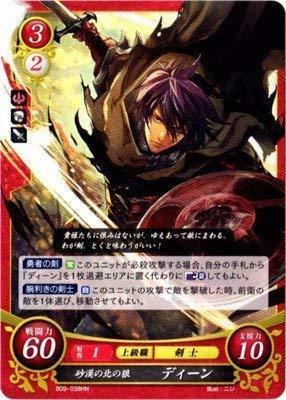 Fire Emblem 0 Cipher Card Game PromoThe Wolf of the Northern Desert, DeenB09-038HN