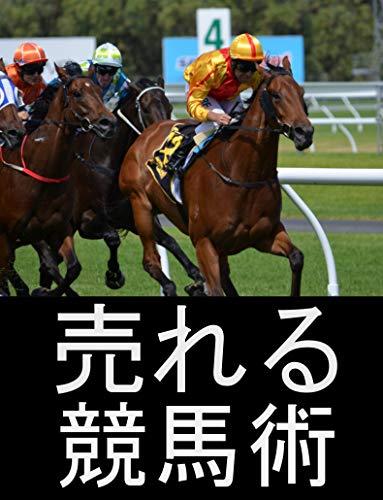 fukugyounokyoukasyo (Japanese Edition)