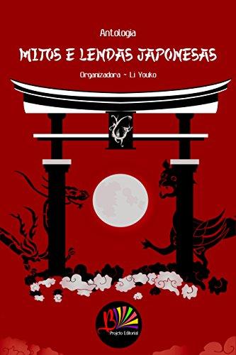 Descargar Libros Ebook Gratis Mitos e Lendas Japonesas Todo Epub