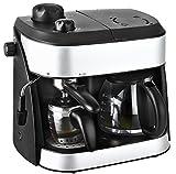 Kalorik TKG EXP 1001 C 3 in 1 Espressoautomat für bis zu 4 Espresso und 10 Tassen Kaffee / 3,5 bar/Dampfdüse, Metall, Glas, Kunststoff, Antihaftbeschichtung, 1.25 liters, Schwarz