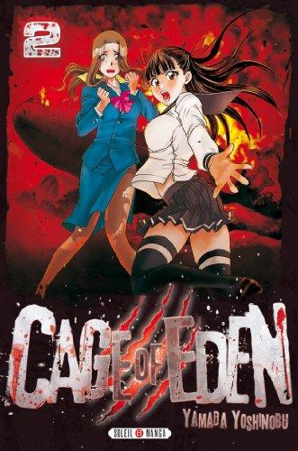 Cage of Eden Vol.2 par YAMADA Yoshinobu