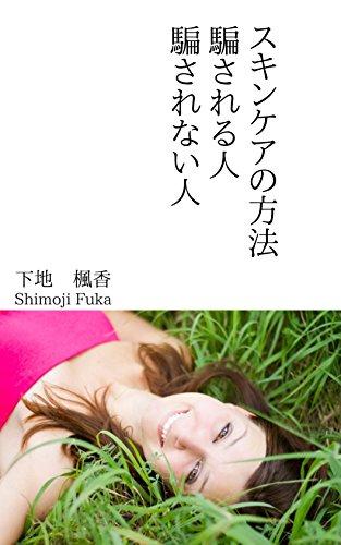 suki-japanese-edition