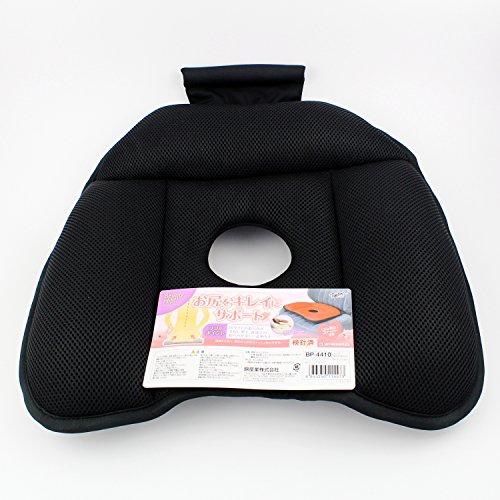 Preisvergleich Produktbild J&L Autositz Kissen Polster mit Mesh und Schwamm Memory Foam Einzelsitz kissen (Black)