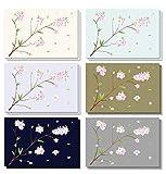 120-pack-alle Anlass sortiert blanko Vintage Note Karten Grußkarten Bulk Box Set-6verschiedene Japanische Kirschblüte Designs, Umschläge enthalten-10,2x 15,2cm