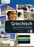 Strokes Griechisch 1+2 Kombipaket Version 5 Bild