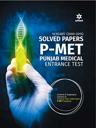 16 Years' (2000-2015) Solved Papers P-MET (Punjab Medical Entrance Test)