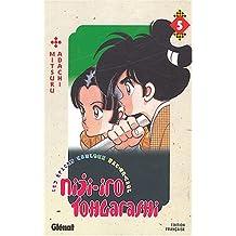 Niji-Iro Tohgarashi, tome 5