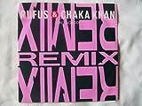 """RUFUS & CHAKA KHAN Ain't Nobody Remix 7"""" 45"""