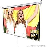 Jago Beamer Leinwand Heimkino 203x203cm (Diagonale ca. 289cm / 113 Zoll) HDTV tauglich (Beamer Kaufberatung)