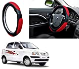 #9: Autopearl Auto Pearl - Adinox Premium Quality Ring Type Car Steering Wheel Cover (Ultimate Black Red) For -Hyundai Santro Xing