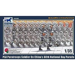 Unbekannt Bronco Models cb35063-Figuras PLA Parat roops Soldier National Day