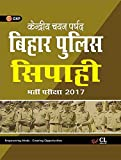 Bihar Police Constable Recruitment Examination 2017 (Hindi)