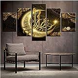 REDWPQ HD Prints Affiche Salon Décor 5 Pièces Islam Islam Allah Qur'An Or Peinture De Lune Musulman Photos Toile Mur Art sans Cadre 40X60Cm X 2 + 40X80Cm X 2 + 40X100Cm X 1