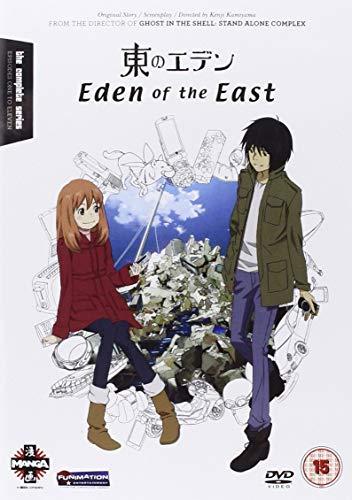 Eden Of The East [Edizione: Regno Unito] [Import italien]