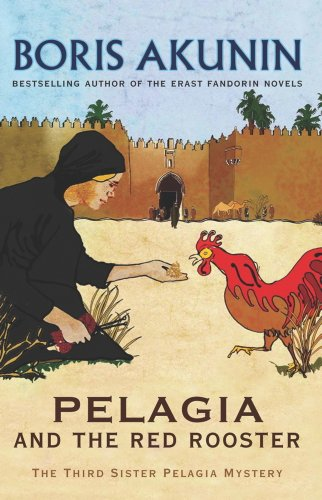 pelagia-and-the-red-rooster-the-third-sister-pelagia-mystery-english-edition