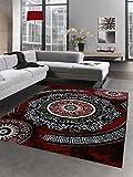 Carpetia Designer Teppich Wohnzimmerteppich Ornamente Glitzer Rot Grau Schwarz Größe 200x280 cm