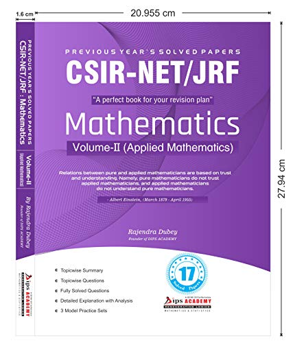CSIR NET JRF Mathematics previous year's solved papers volume -2 APPLIED Mathematics