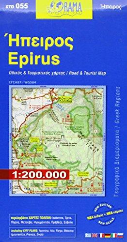 Epirus 2017 por Orama Editions