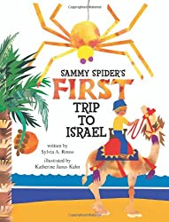 Sammy Spider's First Trip to Israel (Sammy Spider Set)