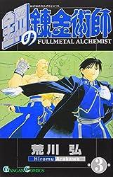 Hagane no Renkinjutsushi (Fullmetal Alchemist), Vol. 3