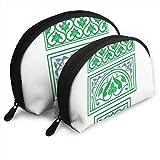 Arabische orientalische Verzierungs-Blumenmuster-Motiv-Arabeske Tragbare Shell Make-up Tasche Clutch...