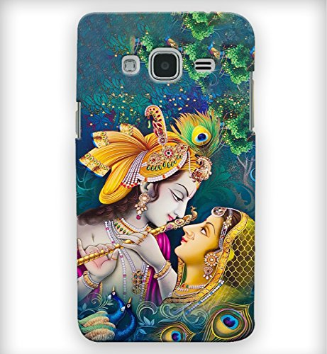 PrintVisa Radha Krishna Pure Love Designer Hard Back Case Cover for Samsung Galaxy J2(6) :: Galaxy J2 2016 edition