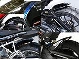 Powerbronze Yamaha YZF-R12508–12/Hinterradabdeckung, Carbon-Optik, goldfarbenes Netzgewebe