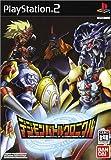 Digimon Battle Chronicle [JP Import]