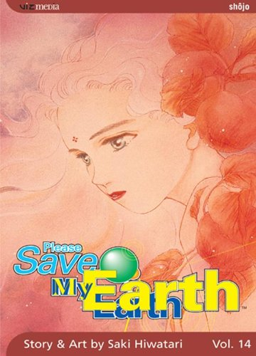 Please Save My Earth: Volume 14 (Please Save My Earth) por Saki Hiwatari