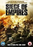 Siege Of Empires ( Rigas sargi ) ( Defenders of Riga (Battle of Riga) )