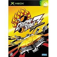 Crazy Taxi 3 High Roller[Import Japonais]