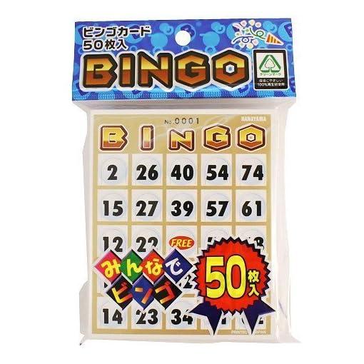 Bingo-card-50-japan-import