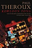 Kowloon Tong: A Novel by Paul Theroux (1998-03-26)