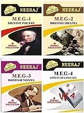 IGNOU MA English(MEG) First Year Help Books Combo-MEG1 | MEG2 |MEG3 | MEG4