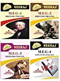 #9: IGNOU MA English(MEG) First Year Help Books Combo-MEG1 | MEG2 |MEG3 | MEG4