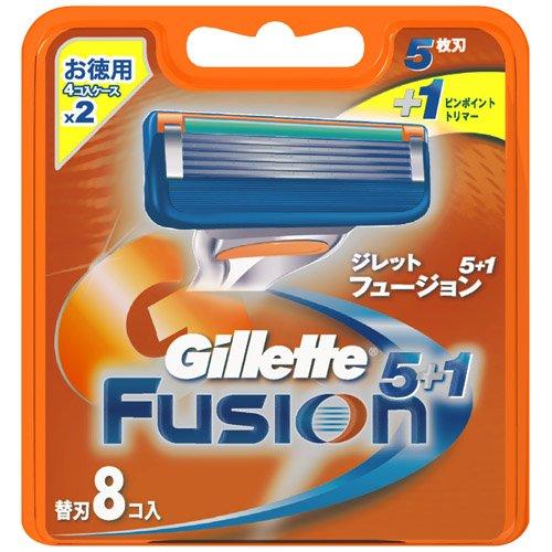 Preisvergleich Produktbild Gillette Fusion 8-pack Razor blades Rasierklingen 100% ORIGINAL