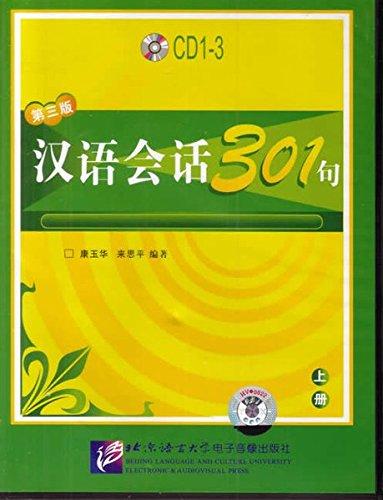 CD 301 phrases de conversation vol.1: Pt.A por Yuhua Kang
