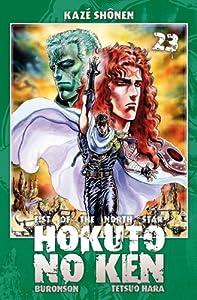 Hokuto No Ken - Ken le survivant Nouvelle édition Tome 23