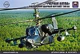 Ark AK72040 - Maqueta de plástico para helicóptero Kamov Ka-50, Escala 1:72, Color Negro