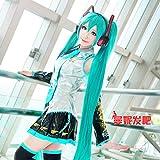 WIAGHUAS Cosplay Perücke 150Cm grün und blau zweifarbige Double Tail Anime Gefälschte Haare,seichtes Grün