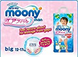 Japanische Windeln Moony PBL Boy (12-17 kg.) // Japanese diapers nappies – Moony PBL Boy (12-17 kg.)// Японские подгузники Moony PBL Boy (12-17 kg.) - 2