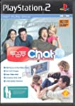 Eye toy chat light - Playstation 2 -...
