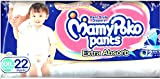 #7: Mamy Poko Pant Extra Absorb XXL Size Diapers (22 Count) (Band new package)