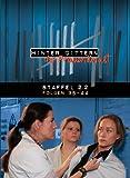 Hinter Gittern - Staffel 02.2 [2 DVDs]