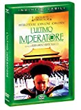 L'Ultimo Imperatore (DVD)