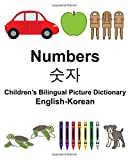 English-Korean Numbers Children's Bilingual Picture Dictionary (FreeBilingualBooks.com)