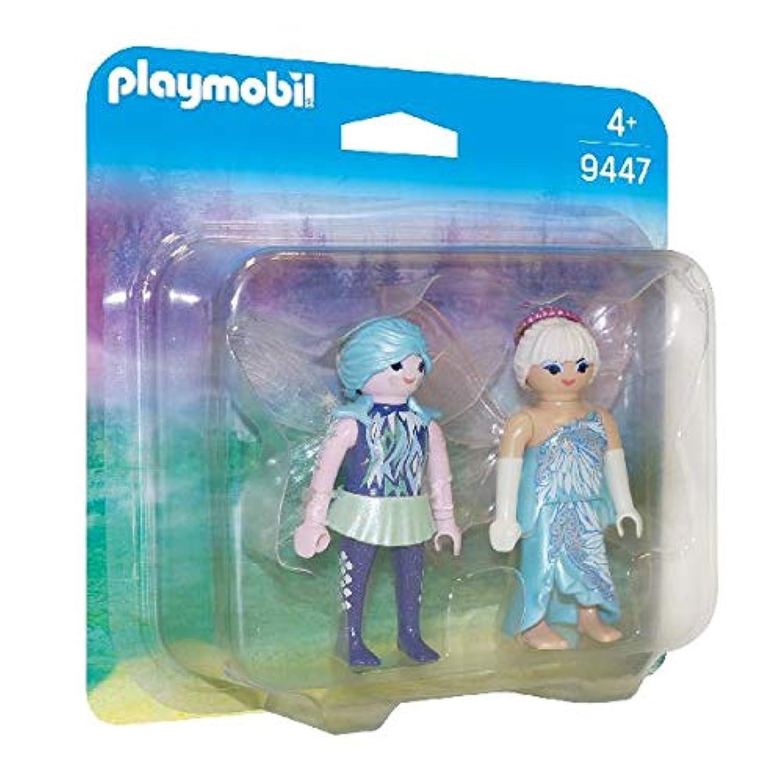 Playmobil Sir/ène Enfants Unisexes 9355