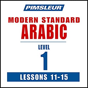 language instruction arabic modern standard level lessons livre audio