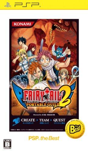 Fairy Tail: Portable Guild 2 (PSP the Best)[Import Japonais]